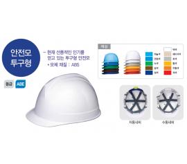 Nón bảo hộ KuKje Hàn Quốc