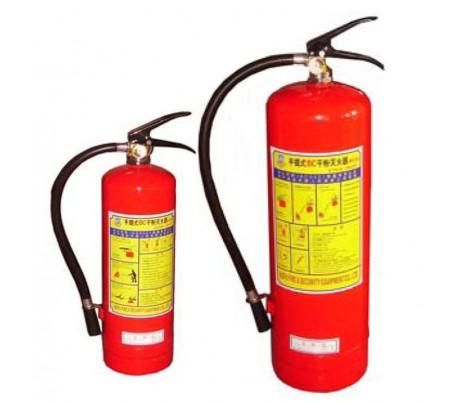 Bình bột chữa cháy ABC 4kg